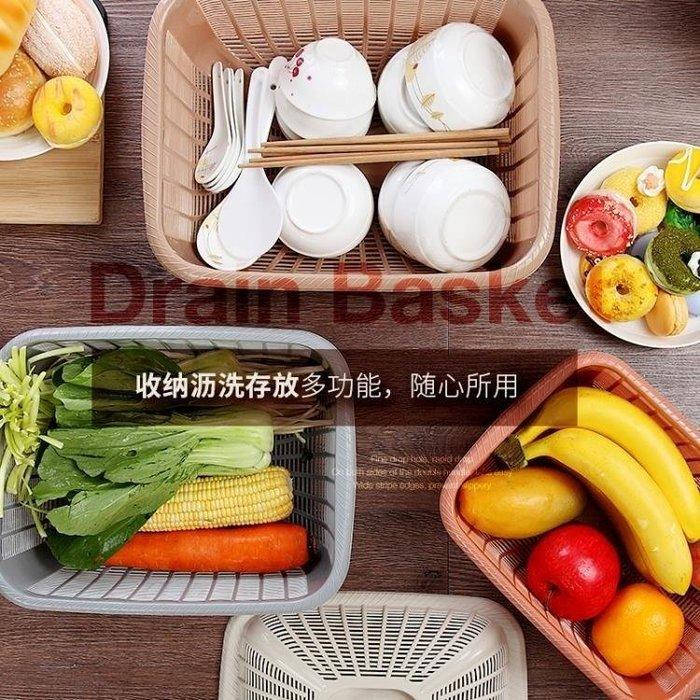 BELOCO 家用方形帶蓋瀝水籃子雞蛋籃廚房塑膠洗菜蔬BE655