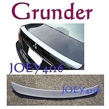 三菱 GRUNDER 壓箱式尾翼-光滑底漆非粗糙毛料