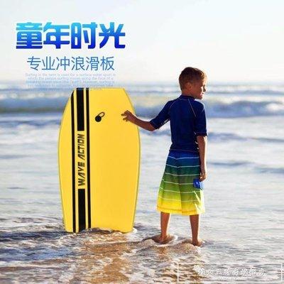 全店折扣活動 水上趴板兒童游泳漂浮板成人沖浪板自由泳打水板浮力泡沫板滑水板