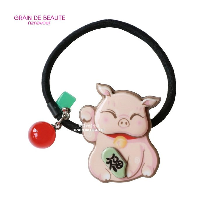 BHJ554-法國品牌Grain de Beaute 施華洛世奇晶鑽可愛招福小豬髮圈 髮束【韓國製】