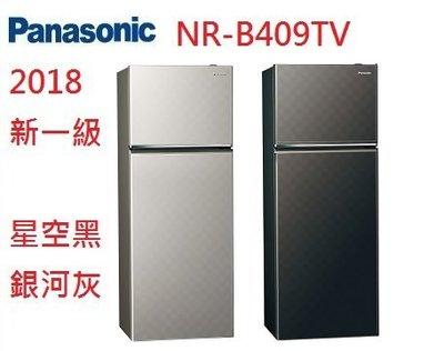 國際 NR-B409TV 新一級變頻台中免運定位 B239TV B429GV C389HV B429GV B429TG