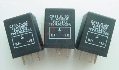 【PA LED】3PIN 防快閃 LED 方向燈 繼電器 閃光器 裕隆 NISSAN SENTRA  321 331