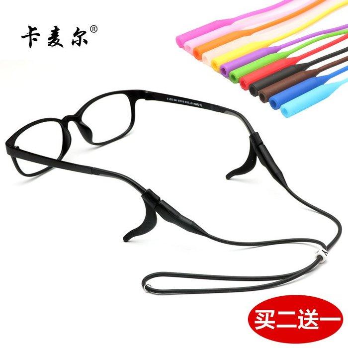 爆款熱賣-  運動硅膠眼鏡繩固定帶防滑眼鏡鏈子眼鏡掛繩防滑繩眼鏡帶防滑鏈