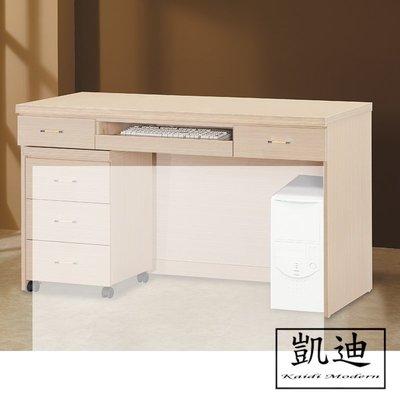 【凱迪家具】F32-460-7644 白橡4尺電腦桌 /大雙北市區滿五千元免運費