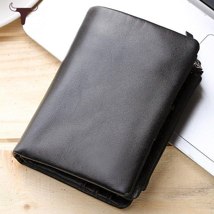 多功能錢包_男女適用優質納帕多功能時尚錢包卡包短款錢夾皮夾0048
