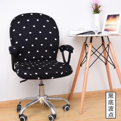 椅套!!電腦椅套辦公椅套轉椅套旋轉升降椅套餐 【創意家飾居家生活】