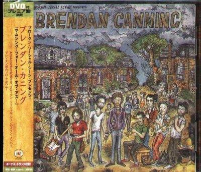 (甲上唱片) Broken Social Scene Brendan Canning Something For All of Us 日盤 CD+DVD BCC