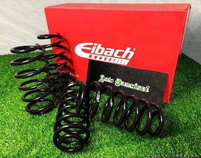 德國 Eibach Pro-Kit 艾巴 短彈簧 VW 福斯 Tiguan 專用 (非 H&R)