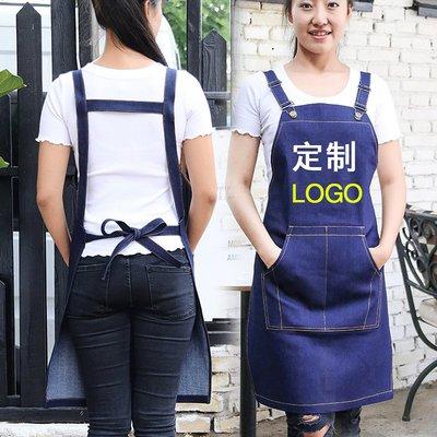 依尚依酷—[2色] 牛仔圍裙 韓版時尚咖啡店師奶茶店男女油畫理髮師工作服 定制logo圍腰【YC419】