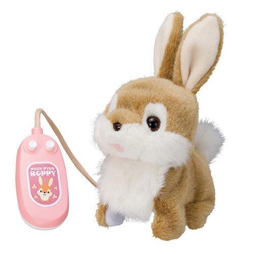 日本IWAYA 甜甜屋-線控可愛兔~ST安全玩具~可愛電子小寵物~◎童心玩具1館◎