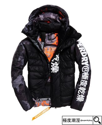 頂級款 90%絨 ⓢⓦⓔⓣ㊣ 極度乾燥 Superdry JP版 Snow 羽絨 防風 雪衣 風衣 黑迷彩