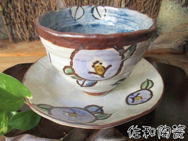 ~佐和陶瓷餐具~【XL04019-17友禪紫土物杯盤組-日本製】手握杯/水杯/茶杯/壽司杯/杯盤組