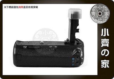 小齊的家 美科MEIKE MK-70D CANON EOS 70D相容原廠BGE-14 BGE14垂直把手 垂直手把LPE6電池把手
