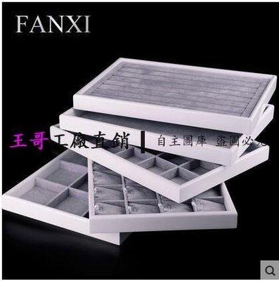 【王哥】實木烤漆手飾品首飾收納盒歐式首飾盤飾品展示看貨盤