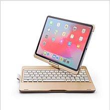 現貨直銷17/18年新ipad9.7寸七彩背光air12鍵盤pro9.7外接旋轉鍵盤#19562