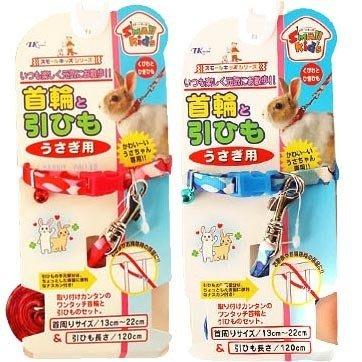 【🐱🐶培菓寵物48H出貨🐰🐹】沛貝兒兔子頸圈+拉繩組 (-帶寵物兔去玩的好工具-) 特價179元