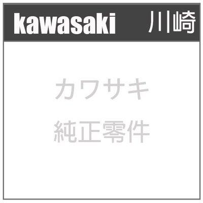 【現貨】日本 川崎重車 kawasaki 純正零件料號 川崎零件 代購