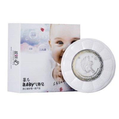 INGUOANGEL 顏膜嬰兒BABY...