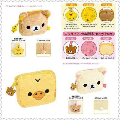 現貨 日本正版 輕松熊 松弛小熊 鼻孔雞 零錢包 卡包 噗噗雞懶熊