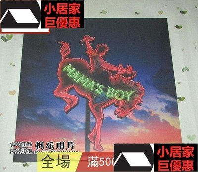 特價優惠LANY MAMA'S BOY Crystal Clear 2LP 透明膠帶 限量 唱片 CD小居家生活-巨優惠