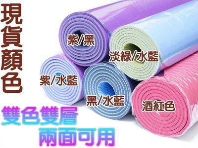 瑜珈商品~4件組合商品(85cm防爆球+23cm防爆球+彈力帶+TPE雙色瑜珈墊)