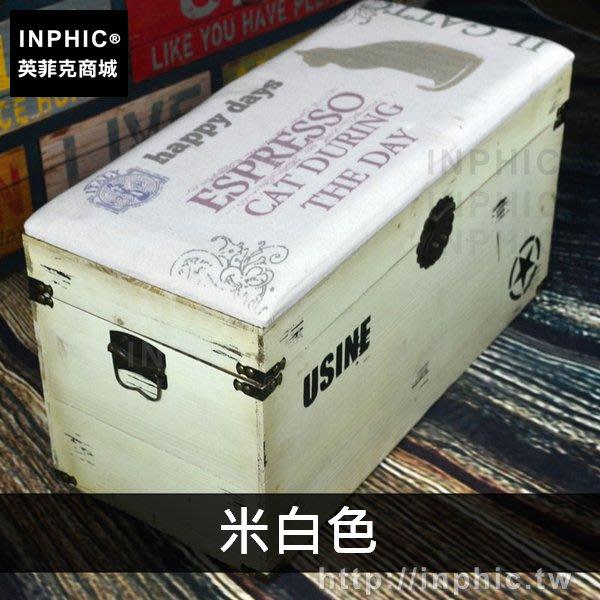 INPHIC-道具實木收納箱家居試鞋創意櫥窗陳列換鞋凳復古-米白色_6z8d