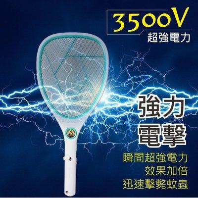 全新原廠保固一年KINYO鋰電池USB直充式帶3LED照明捕蚊拍(CM-2233)