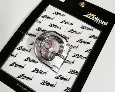 【嘉晟偉士】Zelioni 偉士牌配件 CNC鋁合金行李勾(電鍍色) 掛勾 置物勾 (Vespa全車系適用)