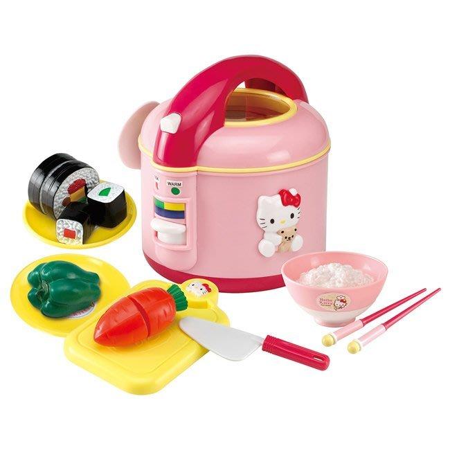 家家酒玩具-三麗鷗 Hello Kitty炊飯組~KITTY煮飯電鍋仿真又可愛~配件內容超豐富~◎童心玩具1館◎