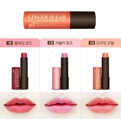#02現貨【韓Lin連線韓國】韓國 Aritaum - 紅薑糖修護護唇膏 Ginger Sugar Tint Lip