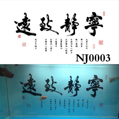 DREAM-定做訂制高清水族箱貼紙 魚缸背景圖紙壁畫貼紙 造景裝飾寧靜A