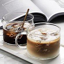 北歐 耐熱 防爆 玻璃杯 咖啡杯 馬克杯 冷飲杯 果汁杯 創意 早餐杯 水杯 星巴克【ZACH & VIVI 窩窩宅】