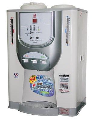 【免運費】晶工牌 光控冰溫熱開飲機 JD-6716(節能)