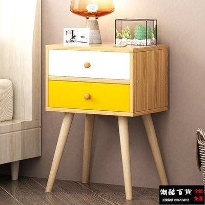 床頭櫃 床頭櫃北歐簡約現代簡易床頭收納...