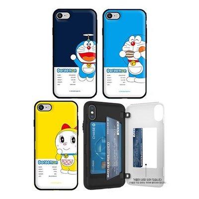 小叮噹 哆啦A夢 防摔側開卡夾 手機殼│iPhone X XS MAX XR 11 Pro│z8528