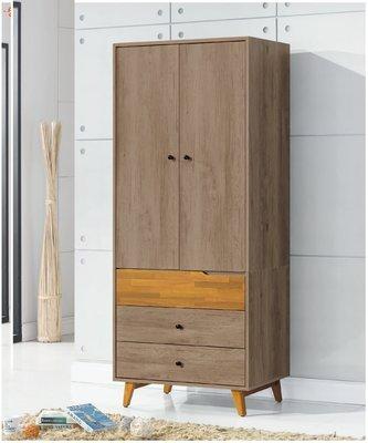 【南洋風休閒傢俱】精選時尚衣櫥 衣櫃 置物櫃 拉門櫃 造型櫃設計櫃-艾倫3*7尺衣櫃 CY159-660