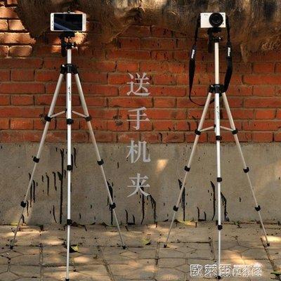 三腳架 偉峰WT3110A手機三腳架支架拍照自拍架微單反數碼相機便攜三角架  MKS