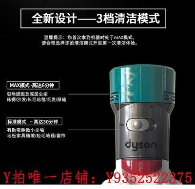 吸塵器Dyson戴森V7 Mattress V7Trigger 手持床褥車載除螨儀吸塵器