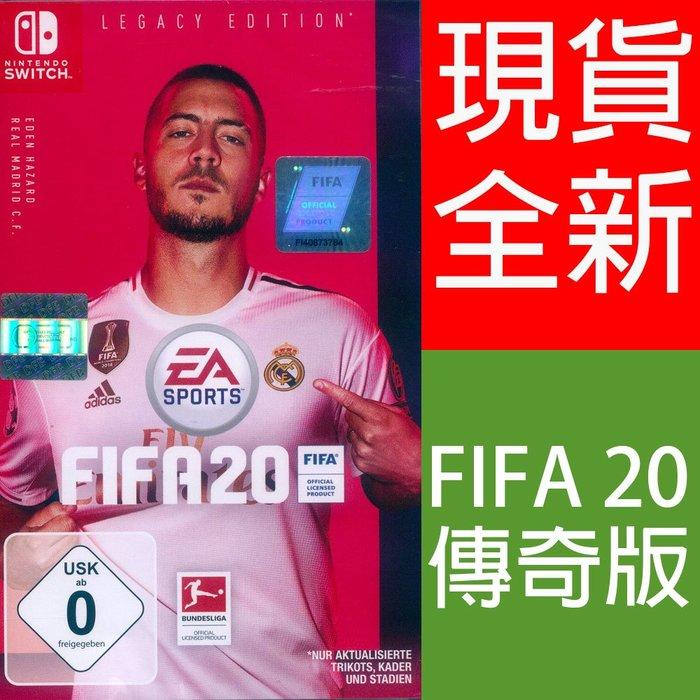 【一起玩】 NS SWITCH NS 國際足盟大賽 20 傳奇版 英文歐版 FIFA 20 LEGACY EDITION