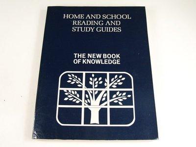【懶得出門二手書】《Home and school reading and study guides : The new book of knowledge》(31Z34)