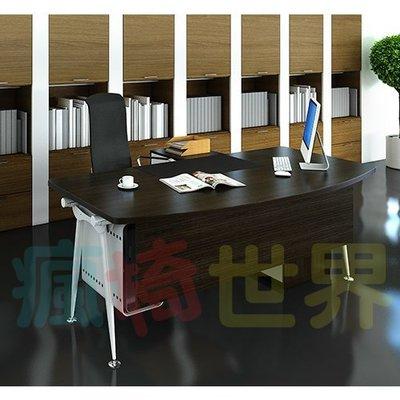 《瘋椅世界》圖35 OA辦公家具 全系列 訂製造型 主管桌 (工作站/工作桌/辦公桌/辦公室 規劃)需詢問