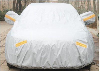 新款汽車車衣車罩防曬防雨隔熱車套 Lpm1873