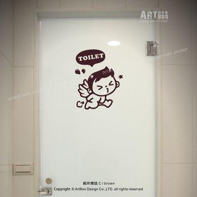 阿布屋壁貼》廁所標誌C-M‧TOILET 洗手間標誌 WC 咖啡廳餐廳營業場所標示貼紙