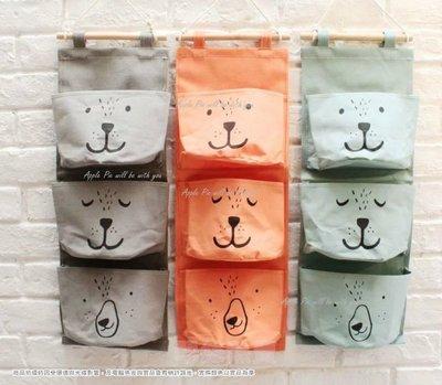 [zakka雜貨可愛熊臉三層收納壁掛袋] 收納掛袋 卡通中號壁掛 收納袋 牆上掛式 多層整理收納袋
