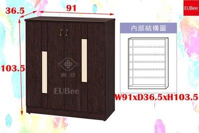 【優彼塑鋼】繽紛系列3尺鞋櫃/對開門/收納櫃/置物櫃/防水防蛀蟲/南亞塑鋼(CRB41)