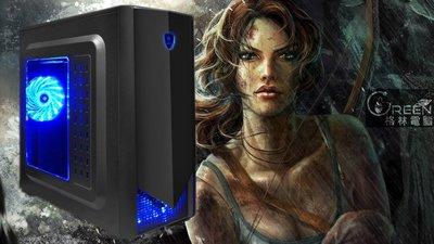 【格林電腦】『華碩』AMD R5 26...