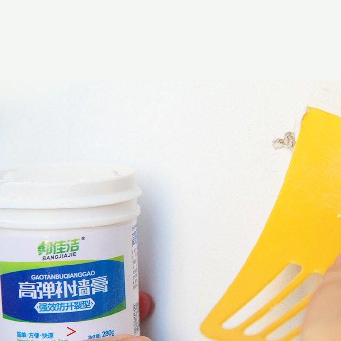 千夢貨鋪-家用補墻膏翻新墻面修補白色膩子粉刷脫修復坑縫防水膏內墻乳膠漆#修補劑#美縫劑#補墻膏#除霉劑#家具修補