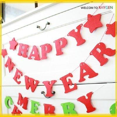 八號倉庫 DIY聖誕新年派對字母毛氈旗 佈置櫥窗裝飾【2E253Y417】
