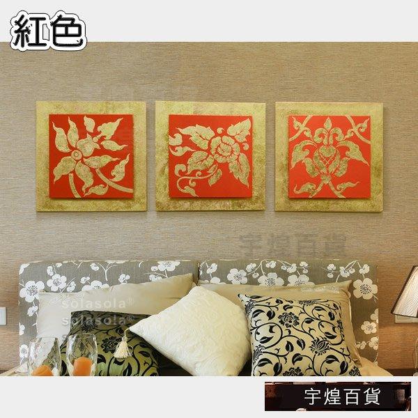 《宇煌》金箔牆飾壁飾有框畫東南亞牆上裝飾品泰式植物掛畫-紅色_PkBU