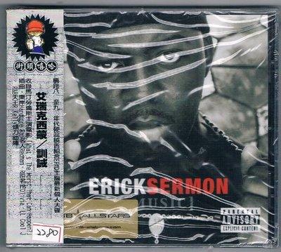 [鑫隆音樂]嘻哈CD-艾瑞克西蒙 Erick Sermon:訓誡 [808132002325] 全新/免競標